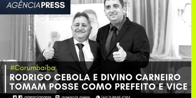 🔰📃 #Corumbaíba | RODRIGO CEBOLA E DIVINO CARNEIRO TOMAM POSSE