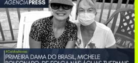 #CaldasNovas | PRIMEIRA DAMA DO BRASIL, MICHELE BOLSONARO NAS ÁGUAS THERMAIS