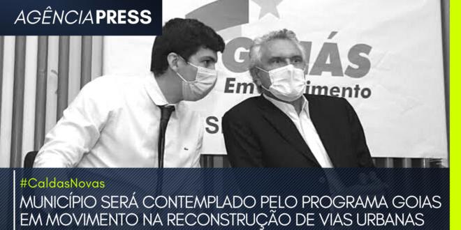 #CaldasNovas | MUNICÍPIO SERÁ CONTEMPLADO NA RECONSTRUÇÃO DE VIAS URBANAS