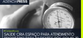 #CaldasNovas | SAÚDE CRIA ESPAÇO PARA ATENDIMENTO DE PACIENTES PÓS COVID-19