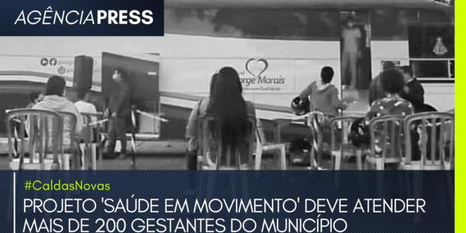 #CaldasNovas | PROJETO 'SAÚDE EM MOVIMENTO' DEVE ATENDER MAIS DE 200 GESTANTES