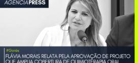 #Goiás | FLÁVIA MORAIS RELATA PROJETO QUE AMPLIA COBERTURA DE QUIMIOTERAPIA ORAL